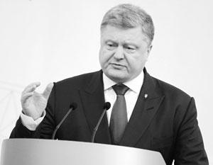 Порошенко счел раскрытие убийства Вороненкова делом чести украинских силовиков