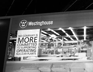 Поставляющую Украине ядерное топливо Westinghouse решено объявить банкротом