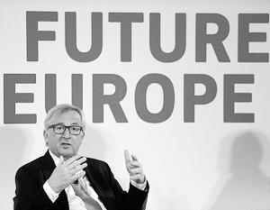 Жан-Клод Юнкер беспокоится о будущем Европы
