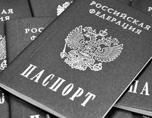 Политика: Терроризм заставляет Россию пересматривать отношение к факту гражданства