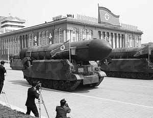 Во время парада КНДР впервые показала баллистические ракеты для подлодок