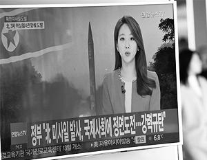 Южнокорейские источники первыми сообщили о провале ракетных испытаний северян