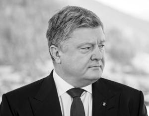 Петр Порошенко обвинил Россию в создании альтернативной реальности
