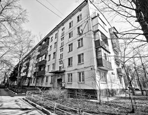 Московские затраты на реновацию жилья оцениваются в два с половиной триллиона рублей