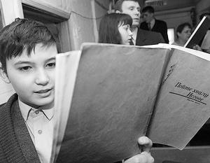 «Свидетели Иеговы» на подпольном положении существовали даже в СССР