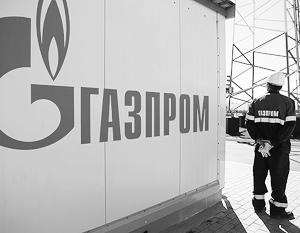 На Украине призвали арестовать имущество Газпрома на 6 млрд долларов