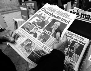 Мировые СМИ отреагировали на итоги первого тура президентских выборов во Франции, назвав их «новой французской революцией»