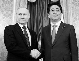 Состоялись переговоры российского президента и японского премьер-министра