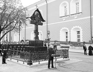 Путин открыл в Кремле памятник князю Сергею Александровичу