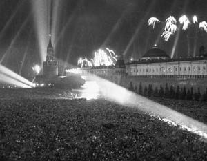 Красная площадь 9 мая 1945 года