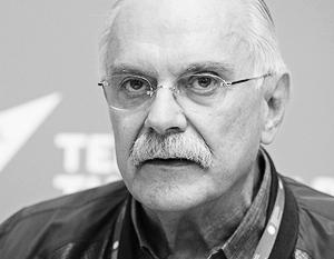 Михалков объяснил свою позицию по врученной «Ельцин Центру» награде