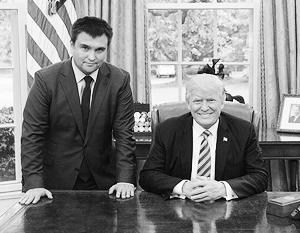 Киевские телеканалы на полном серьезе обсуждают, мог ли Климкин попасть к Трампу за 30 тысяч долларов