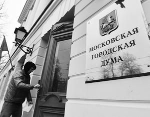 Мосгордума приняла закон о гарантиях прав жителей при реновации