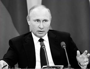 Владимир Путин назвал врагов Трампа опасными людьми