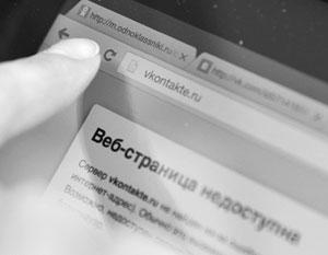 Запретив российские социальные сети, киевское руководство попало под критику Вашингтона – впервые с февраля 2014 года