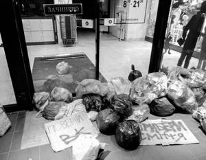 Активисты во Львове забросали мусором магазин Roshen и потребовали вернуть «ВКонтакте»
