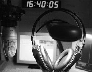 Политика: Леонид Левин: Деятельность некоторых СМИ координируется из-за рубежа