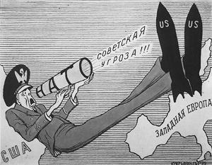 Политолог из США рассказал о «трех фронтах холодной войны» с Россией