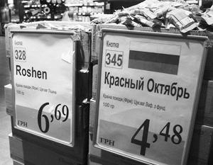 Украина заявила о готовности к ответу России на санкции