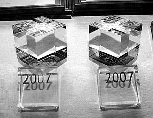 Cостоялась церемония награждения победителей конкурса «Меняющийся музей в меняющемся мире» 2006-2007