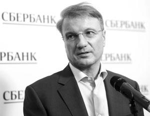 Отчего Сбер не может придти в Крым