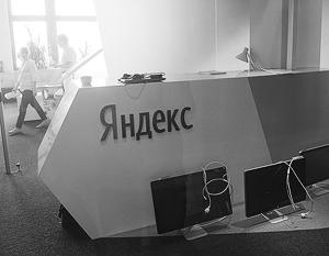 Киев обиделся на «Яндекс» за пересылку украинского трафика на российские сервера