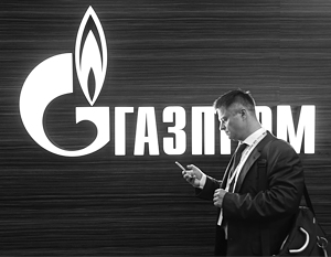 Слабое антимонопольное дело Украины против Газпрома не пройдет нигде, кроме самой Украины