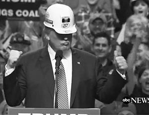 Трамп пытается сдержать обещание, данное американским угольщикам и нефтяникам. Впрочем, пока хозяин Белого дома не принял окончательное решение