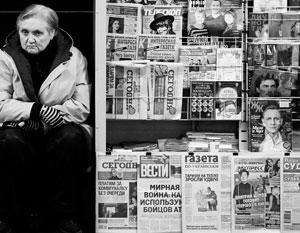 В различных украинских городах от 70 до 90 % продаваемых изданий – русскоязычные