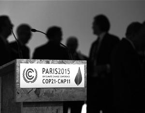 Мировые лидеры осудили решение Трампа вывести США из Парижского соглашения по климату