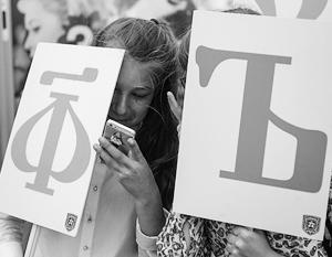 Министр образования и науки России Ольга Васильева выступила с инициативой вернуться к кириллице на пространствах Содружества Независимых Государств