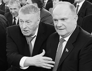 Жириновский и Зюганов поддержали введение клятвы верности России