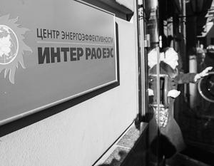 Грузия не намерена платить компенсации «Интер РАО «ЕЭС»