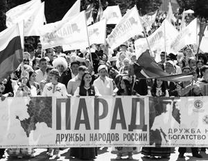 Жители всех регионов страны от Дальнего Востока до Калининградской области массово отпраздновали День России