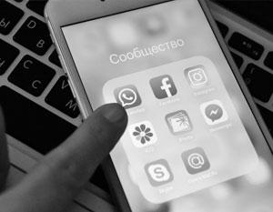 Ашманов: Новые правила сделают использование мессенджеров более контролируемым
