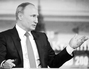 Состоялась очередная «Прямая линия с Владимиром Путиным»