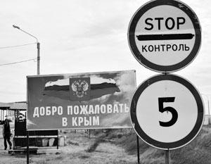 Механизма наказания за визиты в Крым у США просто нет