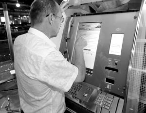 Председатель Госдумы Вячеслав Володин предложил привлечь российских граждан к обсуждению текста присяги при вступлении в гражданство