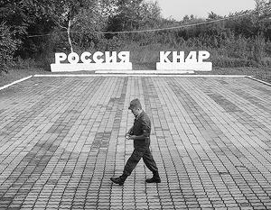 Политика: Чем Россия ответит на новые санкции США