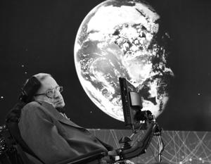 Хокинг призвал людей как можно скорее покинуть Землю