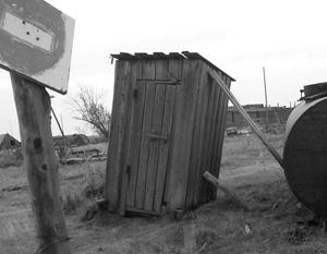 Распространенность деревенских сортиров в литовской глубинке, по мнению Еврокомиссии, может навредить окружающей среде