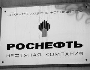 Украинский телеканал прекратил вещание из-за «сокрушительной вирусной атаки». От вируса Petya в России и на Украине пострадали более 80 компаний
