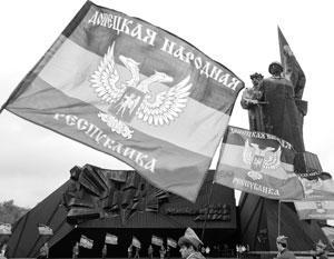 Представительства ДНР уже функционируют в Греции, Италии, Чехии и Финляндии