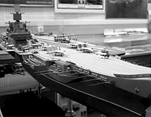 ВМФ подтвердил планы строить новый авианосец