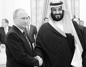Наследного принца Мухаммеда бен Салмана Владимир Путин принимал лично