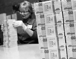 Экономика: Слияние важнейших госфондов маскирует исчезновение резервов