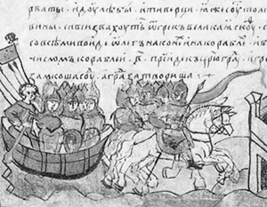 По версии ВР, день ВМС Украины отмечается в июле благодаря князю Олегу и его щиту на вратах Царьграда