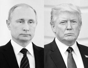 Путин и Трамп готовы к первым переговорам