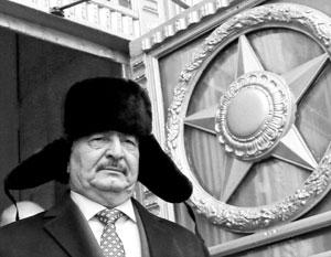 Ливийский фельдмаршал начинает оправдывать сделанную на него Москвой ставку
