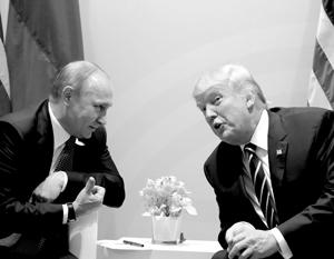 В Гамбурге на полях саммита «большой двадцатки» прошла первая встреча Владимира Путина и Дональда Трампа